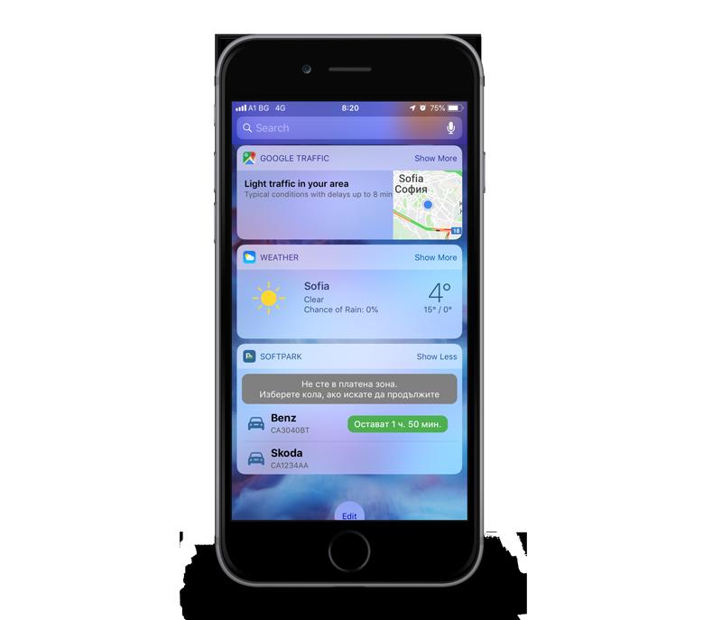 Softpark-iOS-wodget